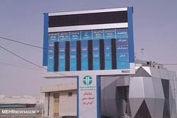 راهاندازی تابلوهای نمایشگر وضعیت هوای استان بوشهر آغاز شد