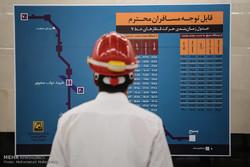پیشرفت ۵۰ درصدی بهسازی مسیر جنوبی خط ۵ مترو تهران