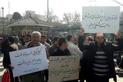 تجمع اعتراضی کارکنان مخابرات