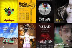 نمایش تولیدات سازمان سینمایی حوزه هنری در ۱۲ جشنواره خارجی