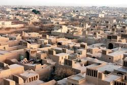 ۵۰ درصد بافت تاریخی کشور در یزد قرار دارد/میبد در راه جهانی شدن