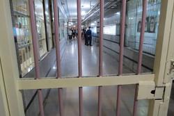 زندان قزوین