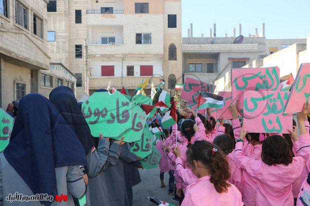 مسيرة يوم القدس في مدينة حمص