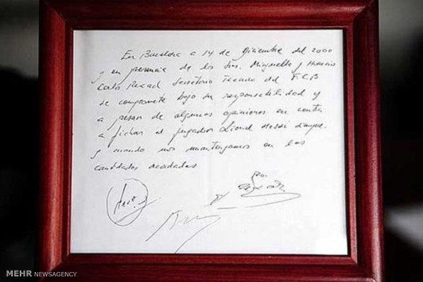 همسر لیونل مسی مسی چند سال سن دارد فرزند لیونل مسی درآمد لیونل مسی ثروت لیونل مسی تیاگو مسی پسر لیونل مسی بیوگرافی لیونل مسی اینستاگرام لیونل مسی Lionel Messi