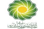 سیزدهمین مجمع عمومی اتحادیه تشکل های قرآن وعترت کشور برگزارمی شود