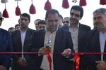 دومین نمایشگاه صنایع دستی باحضور ۵ استان در یاسوج شروع به کار کرد