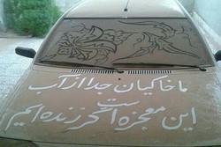 طوفان شن در سیستان