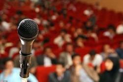 برگزاری کرسیهای ترویجی و تخصصی تسریع می شود