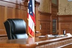 المحكمة الأميركية العليا تلغي حكما ضد المصرف المركزي الإيراني