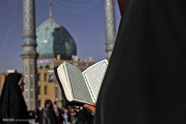 برنامههای فرهنگی عید سعید فطر در تهران تشریح شد
