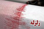 زلزله ۳.۸ ریشتری مهران را لرزاند