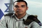 اسرائیل کے بعض عرب ممالک کے ساتھ قریبی تعلقات