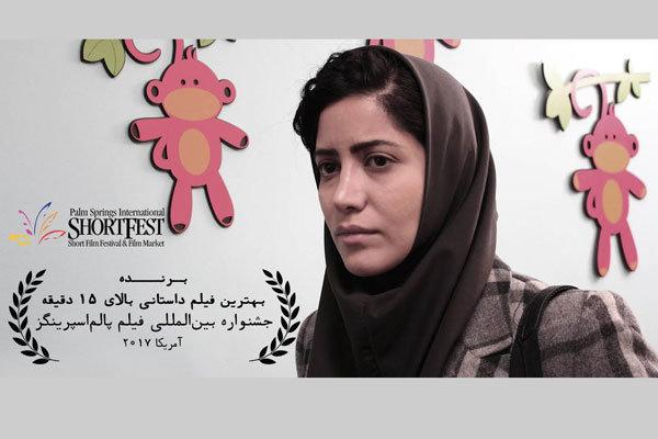 فیلم کوتاه «روتوش» برای سومین بار متوالی به آکادمی اسکار معرفی شد