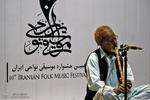 İran Yöreleri Müzik Festivali'nden kareler