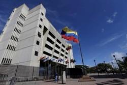 دیوان عالی ونزوئلا