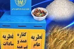 فعالیت ۲۲۰۰ پایگاه جمعآوری زکات در لرستان در روز عید سعید فطر