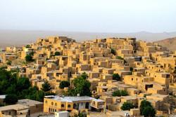 روستای گردشگری