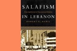 سلفی گری در لبنان: از سیاست گریزی تا جهادگرایی فراملی