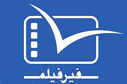 فراخوان دوره مستندسازی مرکز مستند سفیرفیلم منتشر شد