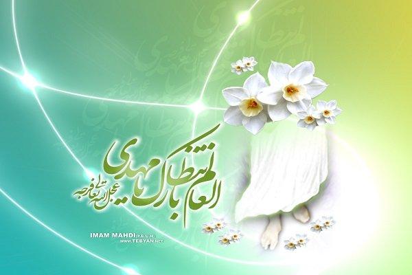 تجمع بزرگ مهدوی در کرمانشاه برگزار میشود