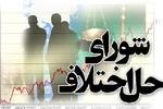 صلح و سازش بین دو عشیره در اهواز بعد از یک سال اختلاف