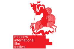 تولد جشنواره مسکو از دل نظام کمونیستی/ سینما بر سیاست غلبه کرد