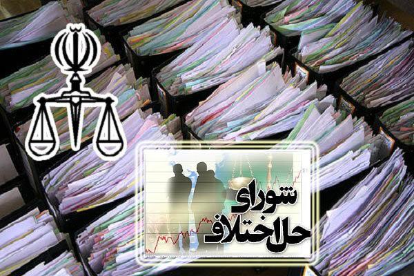 فربه شدن شوراهای حل اختلاف از دعاوی خرد