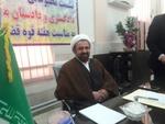دستگیری۱۲ نفر از شورا و کارمندان دهیاریهای امین آباد و محمد آباد