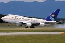 هواپیمای عربستان