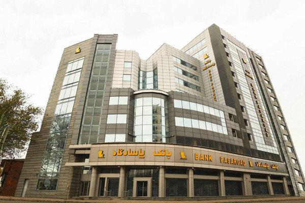 نماد بانکپاسارگاد با رشد ۳۳ درصدی در قیمت بازگشایی شد