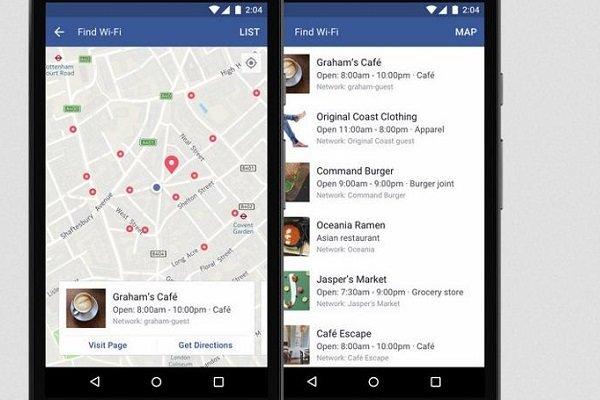 فیس بوک: ما می توانیم بد باشیم