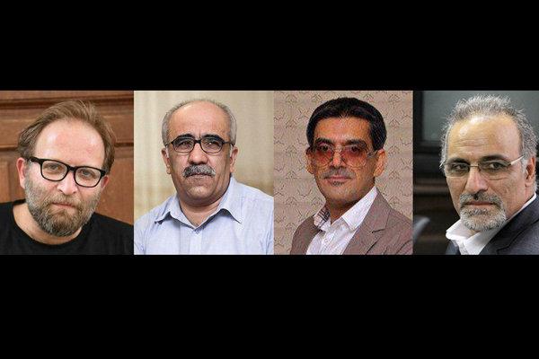 معرفی داوران شانزدهمین مسابقه مطبوعاتی انجمن منتقدان تئاتر