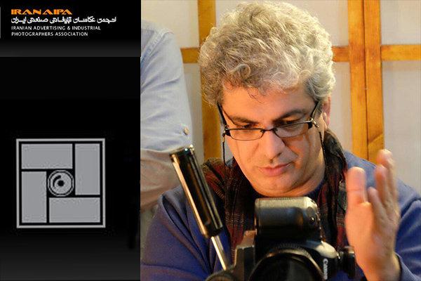 آخرین وضعیت انجمن عکاسان تبلیغاتی و صنعتی/ به ما اعتماد کنید