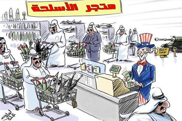 سوق الاسلحة