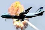 پرواز بی فرود ایرباس۳۰۰ تا کودتاهای سیاه و سفید علیه ایران