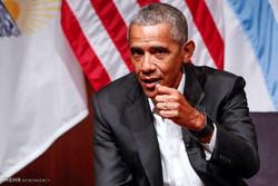 خانواده اوباما بعد از ترک کاخ سفید