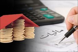 پرداخت بیش از ۴۷ میلیارد تومان عوارض به شهرستان کارون