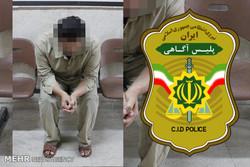 مامور قلابی در هرمزگان دستگیر شد