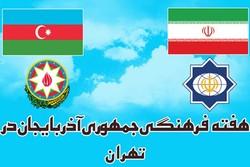 Azerbaijan Cultural Festival