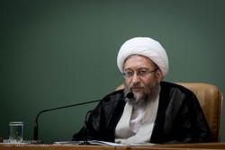آیت الله صادق آملی لاریجانی رئیس قوه قضائیه