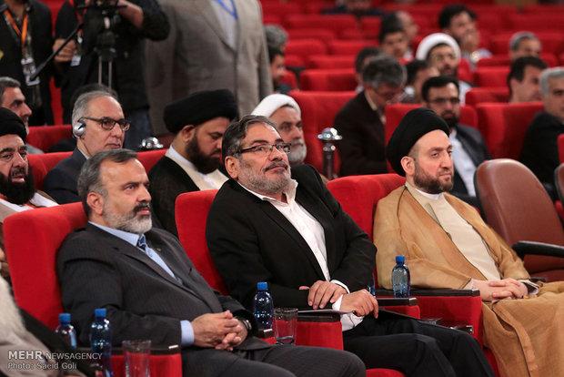 IRTVU General Assembly held in Mashhad