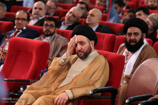نهمین اجلاس مجمع عمومی اتحادیه رادیو و تلویزیون های اسلامی
