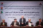دوست داریم قراردادهای نفتی امضا شوند/سابقه خیانت توتال به ایران