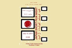 Japan Embassy to hold movie night