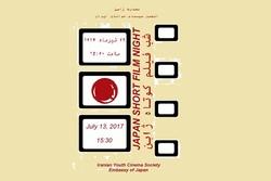 japan film night