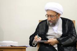 Judiciary Chief Ayatollah Sadeq Amoli Larijani