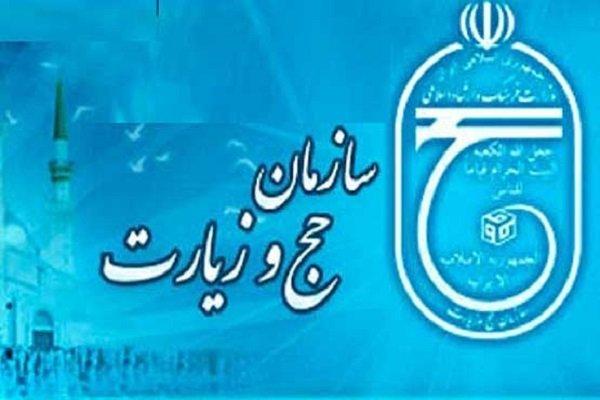 اعلام اسامی شهدا و مجروحین ایرانی حادثه تروریستی ناصریه عراق