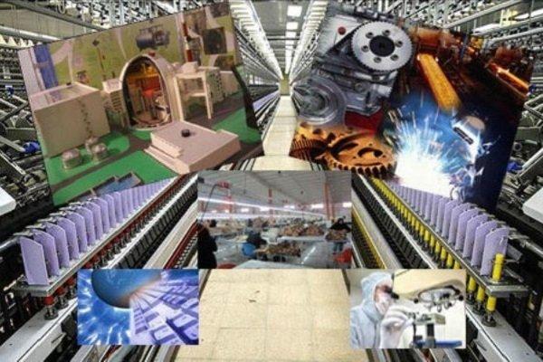 صنایع کوچک