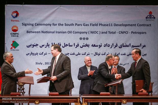 توقع شركة توتال، عملاق الطاقة الفرنسي، اتفاقا بقيمة نحو خمسة مليارات دولار مع إيران.