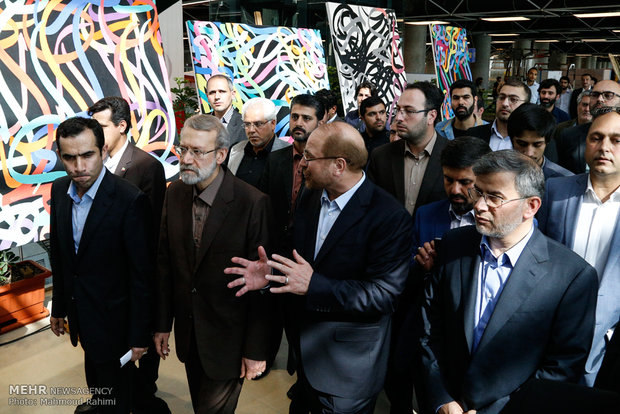 Tehran Book Garden inaugurated
